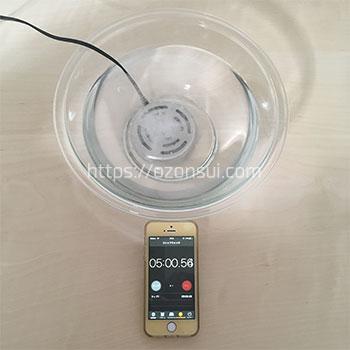 オゾン水のオゾン濃度実験3